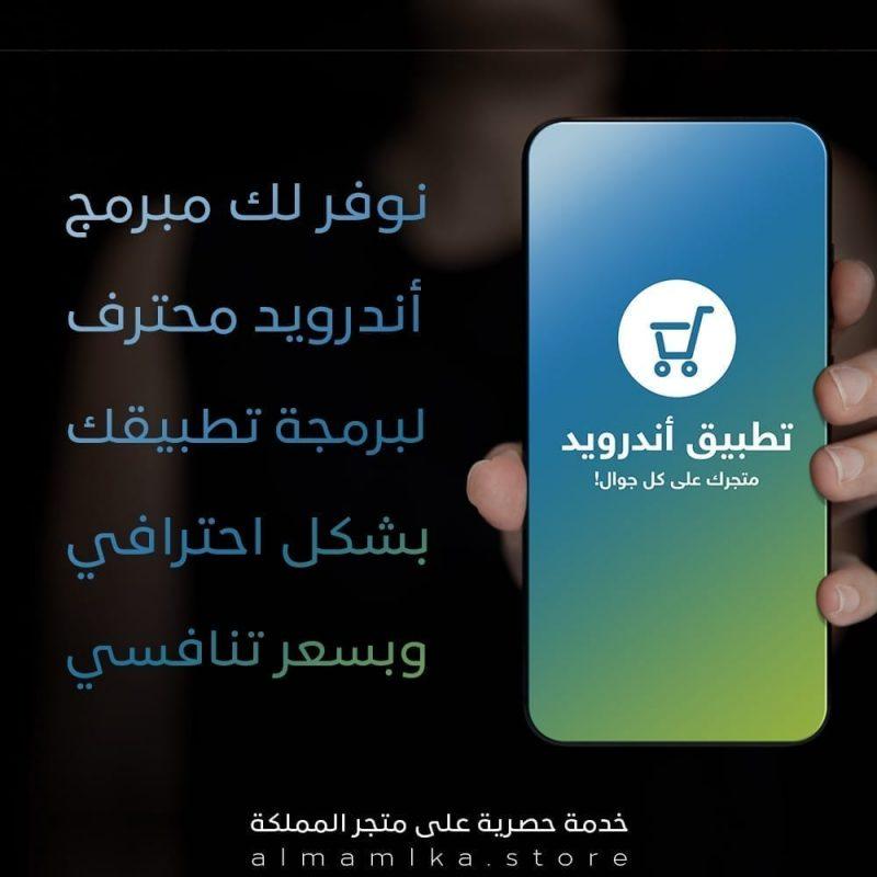 WhatsApp Image 2020-10-26 at 8.01.52 PM (1)